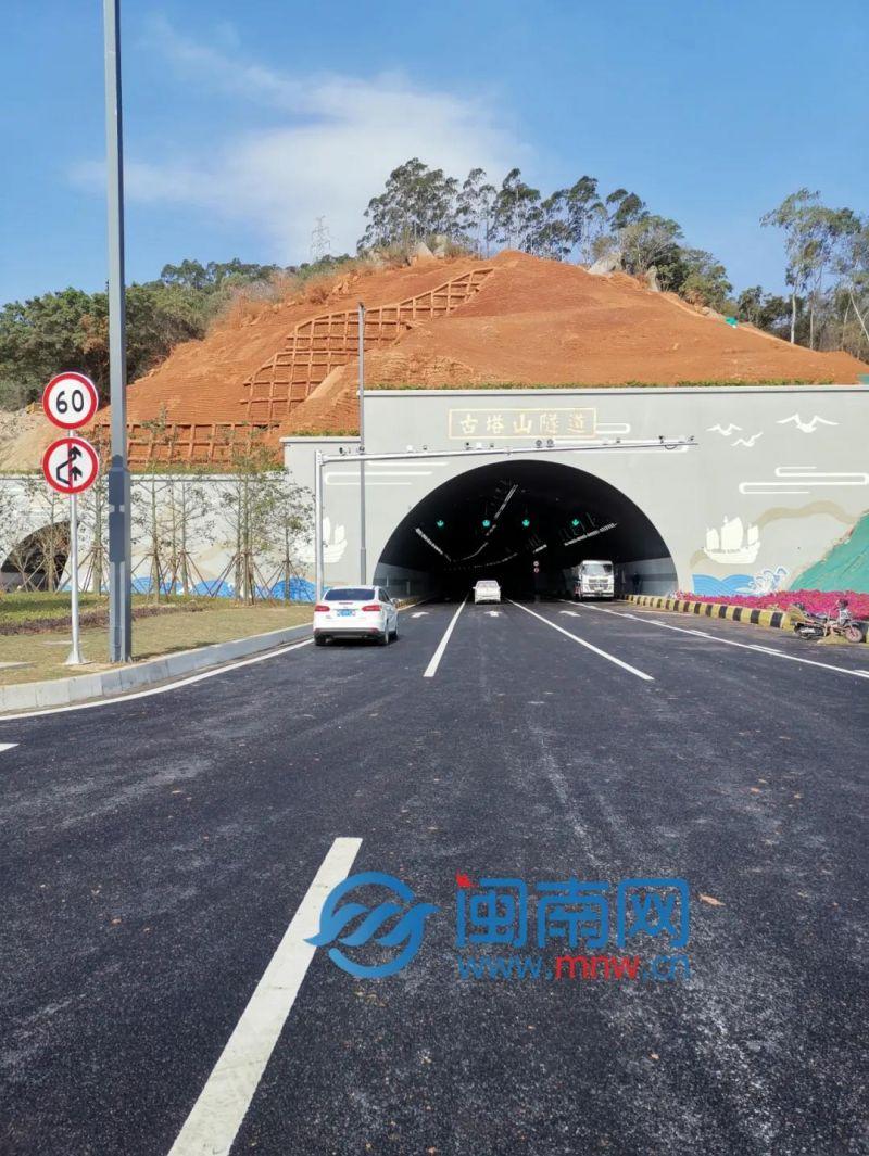 古塔山隧道