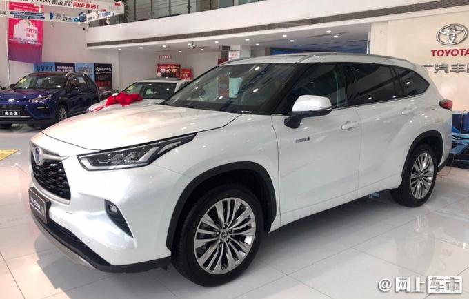 广汽丰田新汉兰达3天后上市 配2.5L混动-预计28万