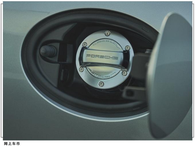 保时捷推出25周年纪念车型搭4.0升/外观致敬经典-图11