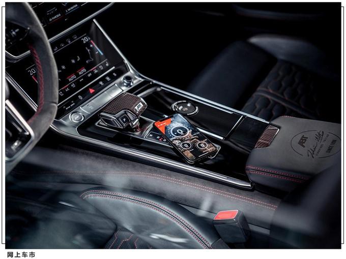 奥迪RS 6特别改装版发布限量64台/马力达800匹-图10