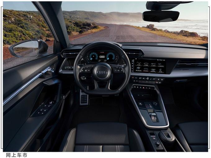 奥迪A3新车型正式发布三季度开售/搭1.5T发动机-图5