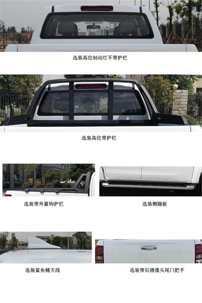 江西五十铃铃拓国六b版曝光搭VM 2.5T柴油发动机-图2