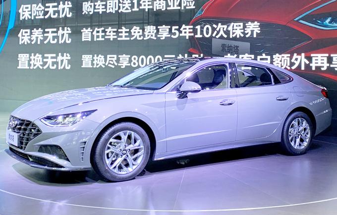 北京现代新索纳塔预售 比迈腾还大 16.48万起售