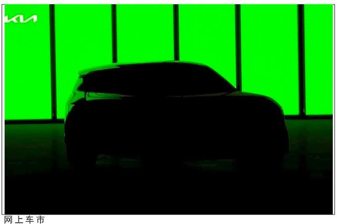 起亚全新SUV假想图曝光贯穿式尾灯/尺寸媲美狮跑-图2