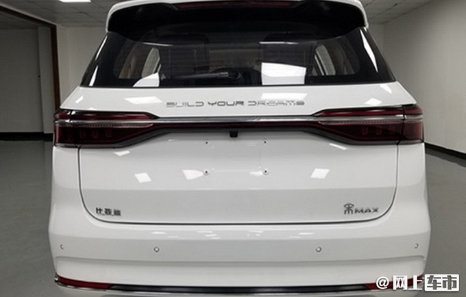 比亚迪最新产品规划 新宋MAX+宋Pro混动8-9月开卖-图2