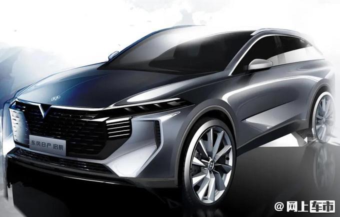 东风日产启辰全新SUV曝光 造型前卫 配贯穿式尾灯