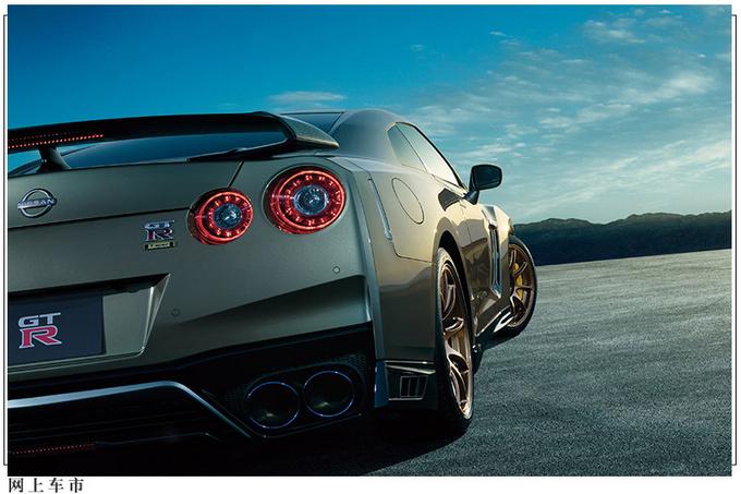 日产新款GT-R来了搭3.8T引擎/特别版限量100台-图3