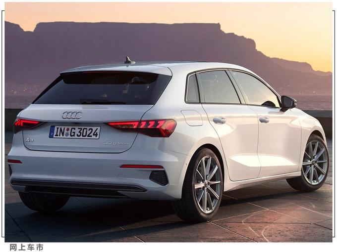 奥迪A3新车型正式发布三季度开售/搭1.5T发动机-图3