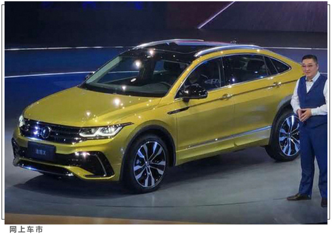 北京车展10款重磅SUV抢先看 奥迪Q7同级车售31万起-图8