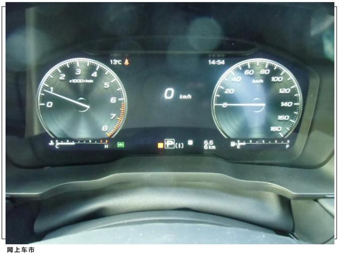 斯巴鲁全新旅行车实拍搭1.8T引擎/安全配置升级-图9