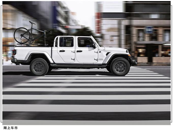 Jeep新款角斗士发售 搭V6引擎/配嵌入式中控屏-图3