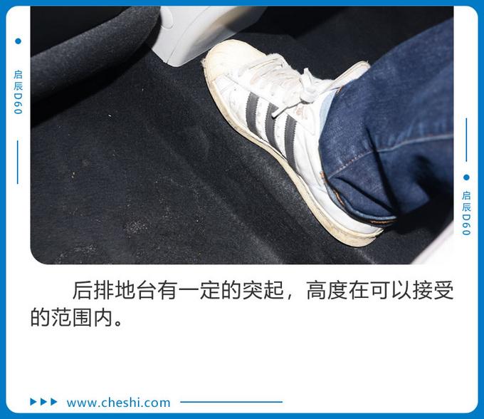 喜迎汽车消费政策 10万元入门级家轿该怎么选-图13