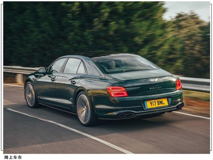 宾利飞驰V8正式上市 售价251.8万元 搭4.0T发动机-图6