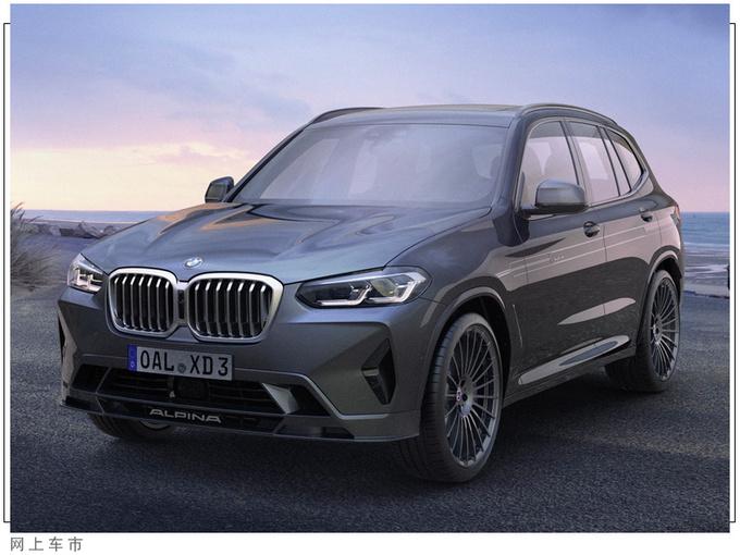 宝马两款新SUV售价曝光11月交付/搭3.0T四增压-图4