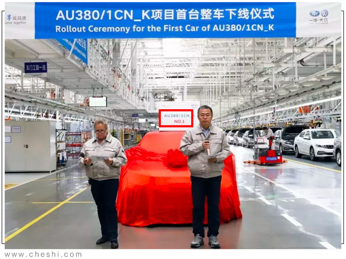 大幅加长奥迪全新一代A3即将上市 年产10万辆-图1