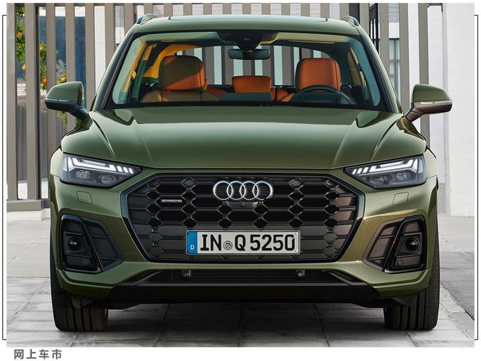 奥迪新款Q5官图发布三季度开售/车身尺寸再升级-图4