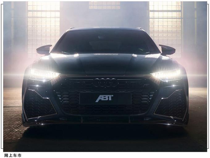 奥迪RS 6特别改装版发布限量64台/马力达800匹-图5