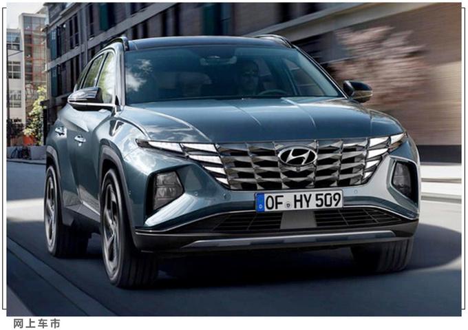北京车展10款重磅SUV抢先看 奥迪Q7同级车售31万起-图12