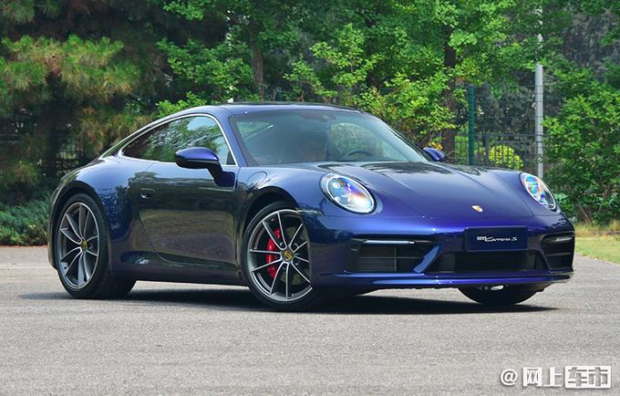保时捷新款911上市 售价127.8-248万元 最高涨1万3