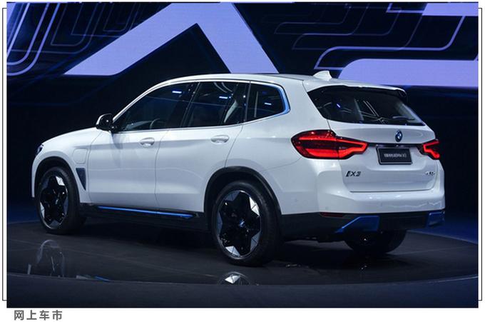 北京车展10款重磅SUV抢先看 奥迪Q7同级车售31万起-图2