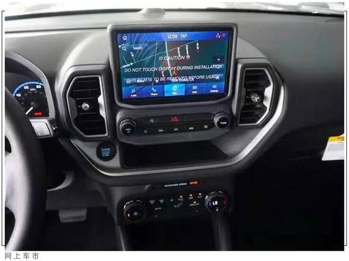 福特全新SUV到店实拍搭2.0T/动力超日产奇骏-图5