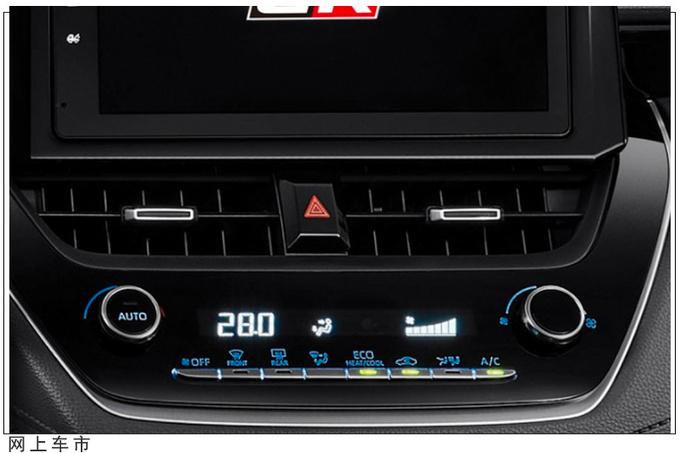 丰田卡罗拉SUV推运动版搭1.8L混动/悬架系统升级-图5