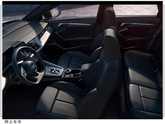 奥迪A3新车型正式发布三季度开售/搭1.5T发动机-图6