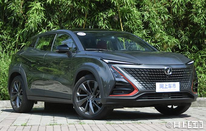 长安汽车5月销量突破9万辆同比增长32.6-图3