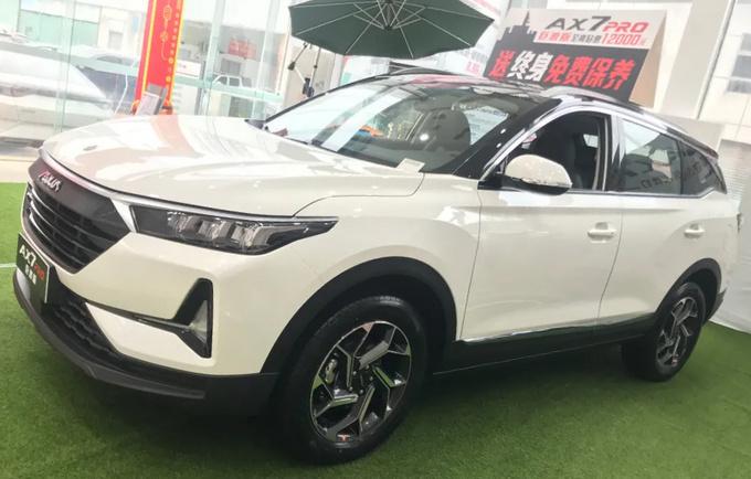 东风风神AX7 PRO推新车型 售价13.39万-增7项配置