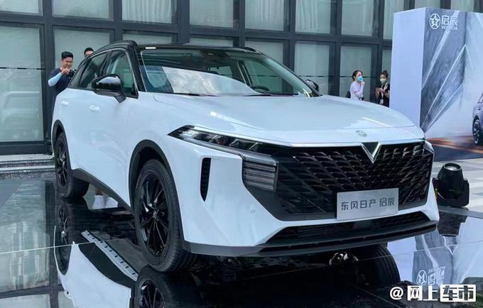 东风日产启辰全新SUV实拍 造型运动 预计9万起售