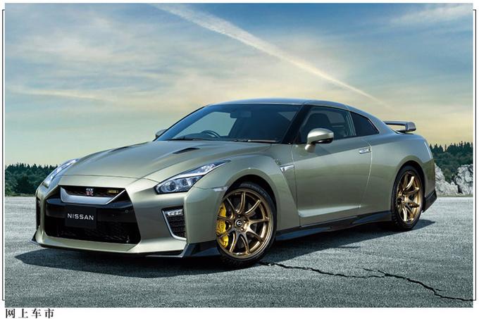 日产新款GT-R来了搭3.8T引擎/特别版限量100台-图2