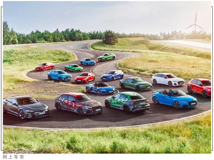 奥迪全新RS 3实车曝光搭2.5T引擎/年内亮相-图3