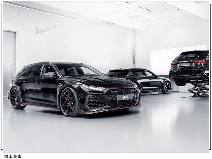 奥迪RS 6特别改装版发布限量64台/马力达800匹-图7