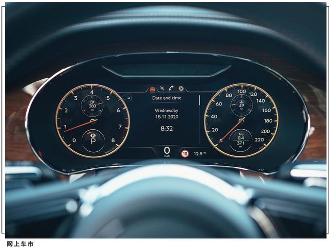 宾利飞驰V8正式上市 售价251.8万元 搭4.0T发动机-图8