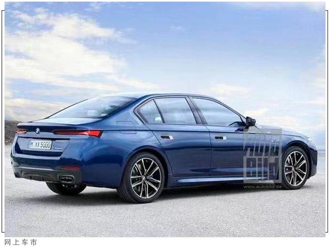 宝马全新一代5系曝光格栅尺寸升级/车尾酷似8系-图2