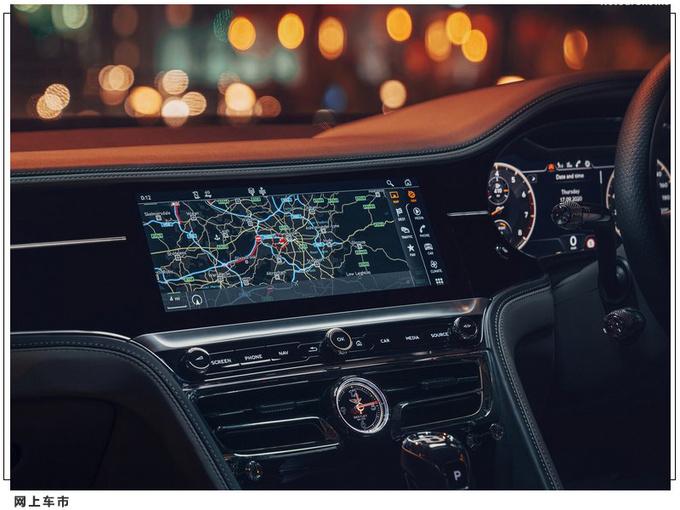 宾利飞驰V8正式上市 售价251.8万元 搭4.0T发动机-图9