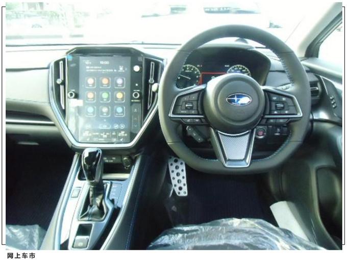 斯巴鲁全新旅行车实拍搭1.8T引擎/安全配置升级-图7