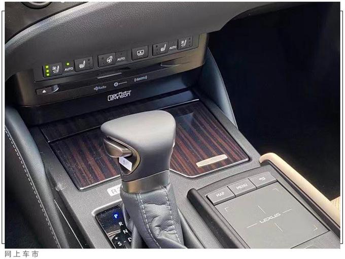 雷克萨斯新款ES实拍搭2.5L引擎/今年9月国内开售-图5
