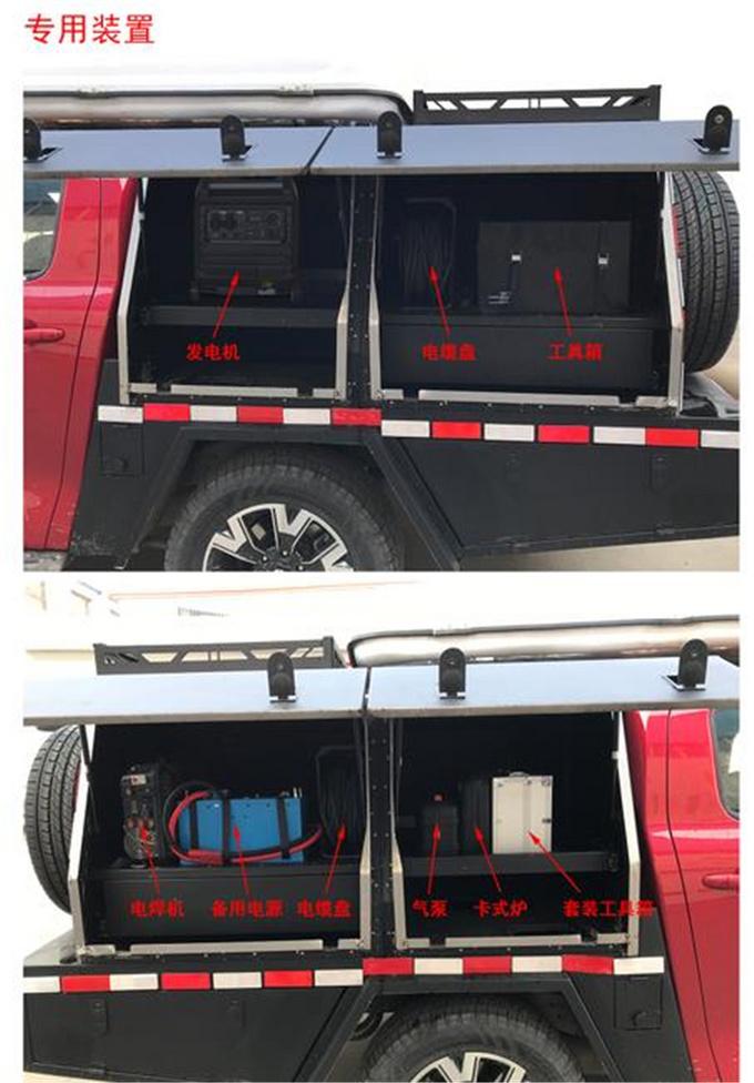 长城炮宿营车通过新车公告拥有多项硬核户外装备-图7