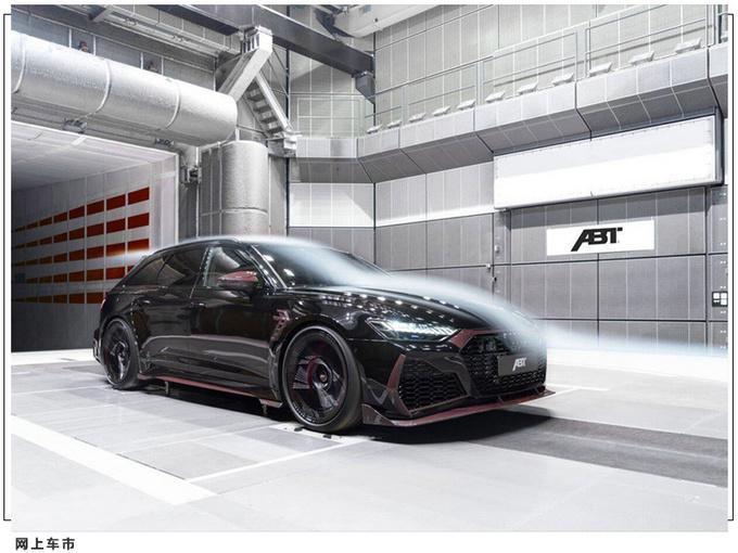 奥迪RS 6特别改装版发布限量64台/马力达800匹-图3