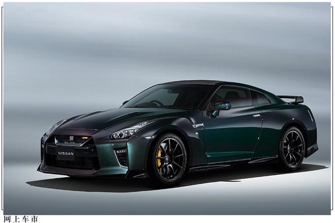 日产新款GT-R来了搭3.8T引擎/特别版限量100台-图1