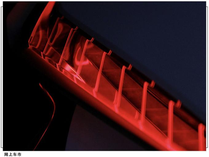 凯迪拉克全新轿车曝光 一体式大屏/智能玻璃车顶-图7