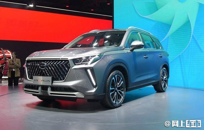 广汽传祺GS4 PLUS预售13.5万起 三季度上市 增2.0T