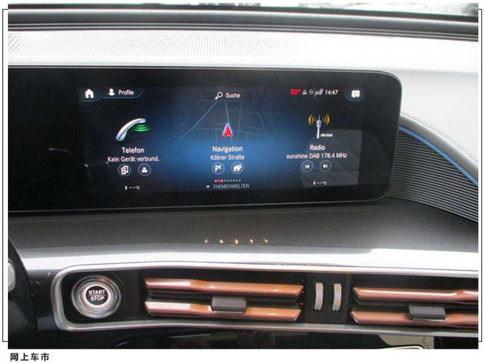 梅赛德斯-奔驰EQC实拍搭双联屏/全新MBUX系统-图7