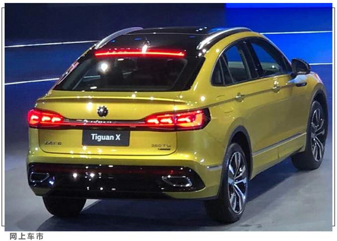 北京车展10款重磅SUV抢先看 奥迪Q7同级车售31万起-图9