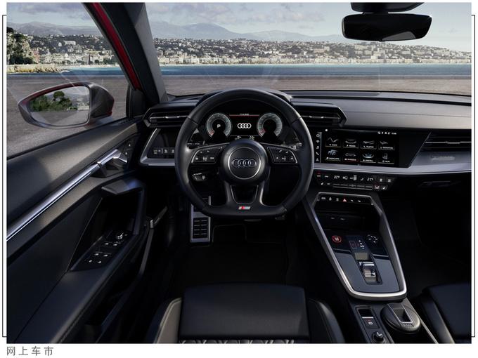 奥迪全新S3售价曝光搭2.0T引擎/动力大幅提升-图6
