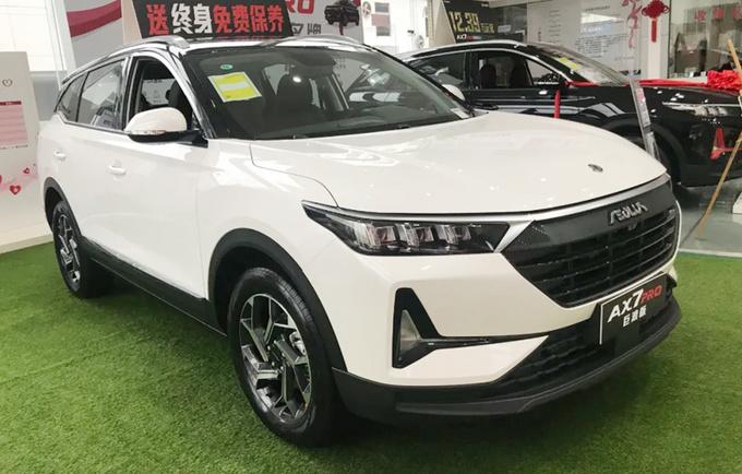 东风风神AX7 PRO新车型2天后上市 送终身免费保养