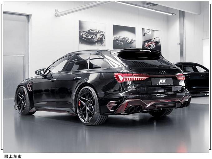 奥迪RS 6特别改装版发布限量64台/马力达800匹-图2