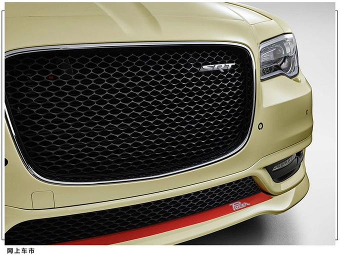 克莱斯勒300 SRT停产 搭V8引擎/配8速变速箱-图3