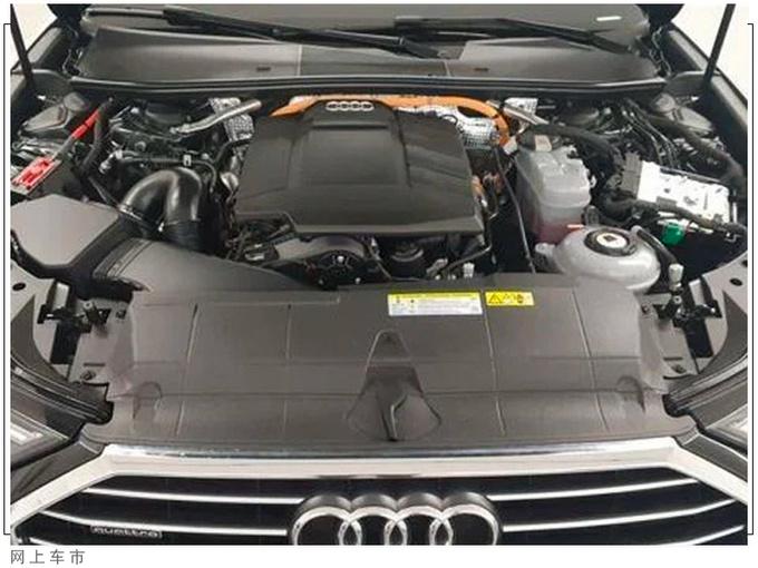 奥迪新款A6实拍搭3.0T发动机/内饰配三块大屏-图5